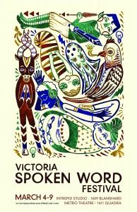 VSWF Poster_Cream PRINT